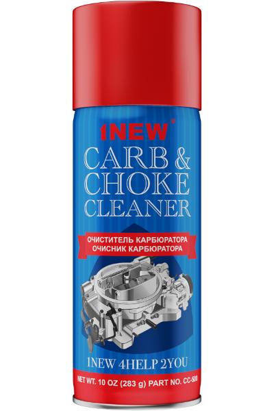 Чистка карбюратора в домашних условиях: каким средством лучше отмыть, способ применения, советы