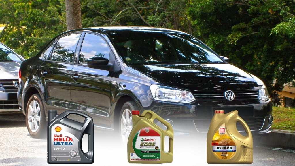 Как заменить масло в двигателе фольксваген поло седан самостоятельно?
