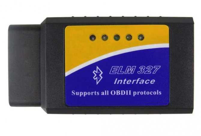 Инструкция по elm327 bluetooth: как подключить и как пользоваться