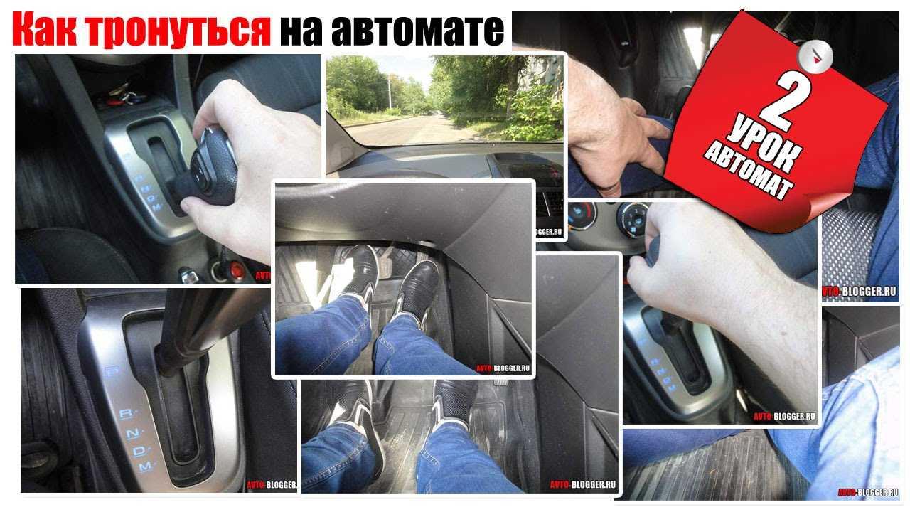 Как пользоваться механической коробкой передач