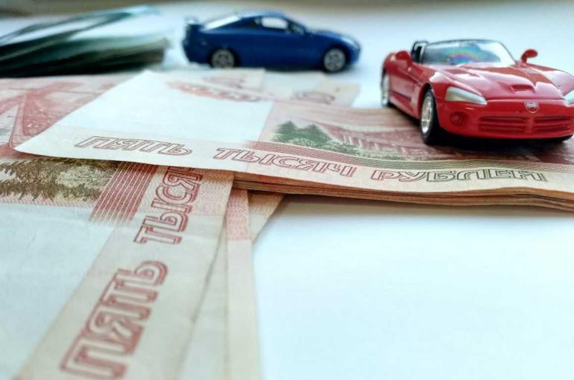 залог кредитного автомобиля под птс мастер займ